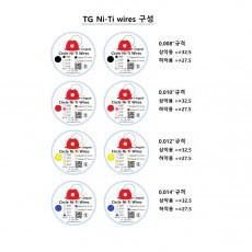 Circle ni-ti wires(for Lingual) _ 2.5M/pack