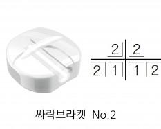 Ssarack No.2