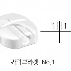 Ssarack No.1